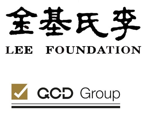 Lee-Foundation-Logo-01